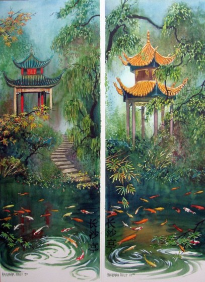 Paintings of Pavillions & Koi of Changsha, China